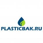 PLASTICBAK.RU