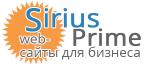 Сириус Прайм