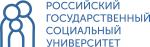Российский государственный социальный университет