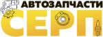 СЕРП Авто
