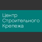 ЦСК Екатеринбург