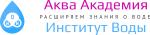 Аква Академия