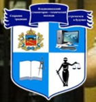 Владикавказский Гуманитарно-Технический Колледж