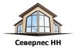 Строительство деревянных домов от компании северлес-нн