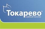 КП «Токарево»