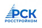 Строительная компания РосСтройКом