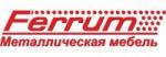Ferrum: металлическая мебель