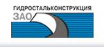 ЗАО «ГСК»