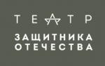 ГАУК КК ТЗО