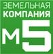 Земельная компания М5