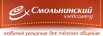 «Смольнинский хлебозавод»