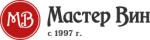 Мастервин - сеть магазинов