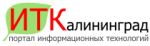 ИТКалининград