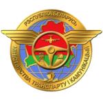 """ОАО """"Белорусское морское пароходство"""""""