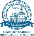 ГБУЗ КО «Калужская городская клиническая больница №4 им. А.С.Хлюстина»