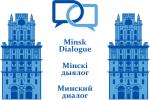 Минский диалог
