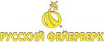 """Компания """"Русский фейерверк"""""""