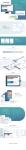 fdForge - персональная система автоматизации бизнеса.