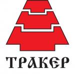ООО «Тракер Групп»