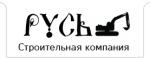 """ООО """"Русь"""""""