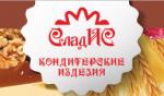 Фабрика Сладис Ульяновск