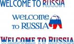 Русские друзья