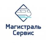 """ООО """"Магистраль Сервис"""""""