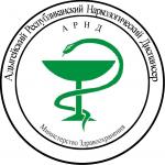 Адыгейский республиканский наркологический диспансер