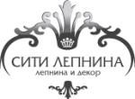 ООО «Сити-Лепнина»