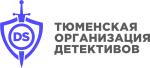 Тюменская организация детективов