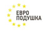 ЕвроПодушка