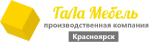 gala-mebel.ru Корпусная мебель на заказ в Красноярске
