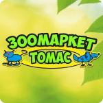 Зоомаркет «Томас»