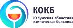 ГБУЗ КО «Калужская областная клиническая больница»