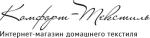 Комфорт-Текстиль