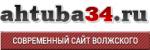 Современный сайт волжского