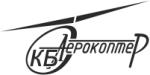 КБ «Аэрокоптер»