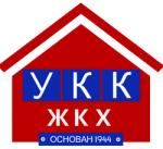 УКК ЖКХ Хабаровского края