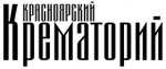 Сайт «Услуги крематория»