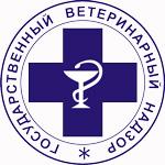 Управление ветеринарии Госветслужба Алтайского края по г. Барнаулу