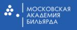Московская Академия Бильярда