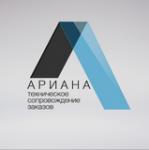 "ООО ""АРИАНА"""