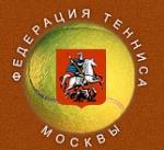 Федерация Тенниса Москвы