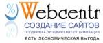 Вебцентр