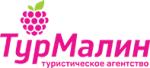Турагентство «ТурМалин»