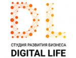 """Студия развития бизнеса """"Digital Life"""""""