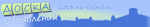 Доска объявлений в Гатчине