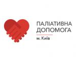 Паллиативная помощь г. Киев