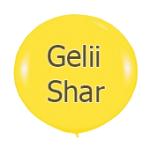 «Gelii Shar»