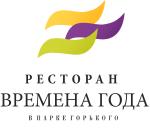 """Ресторан """"Времена года"""""""